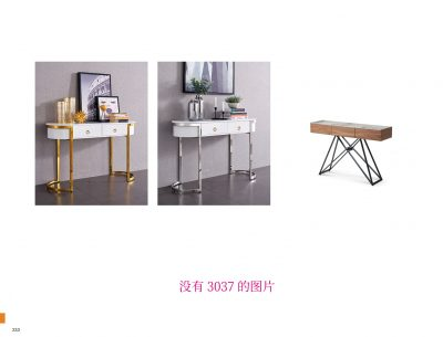 furniture-11056