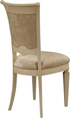 Dining Room Furniture Chairs Aida Side Chair