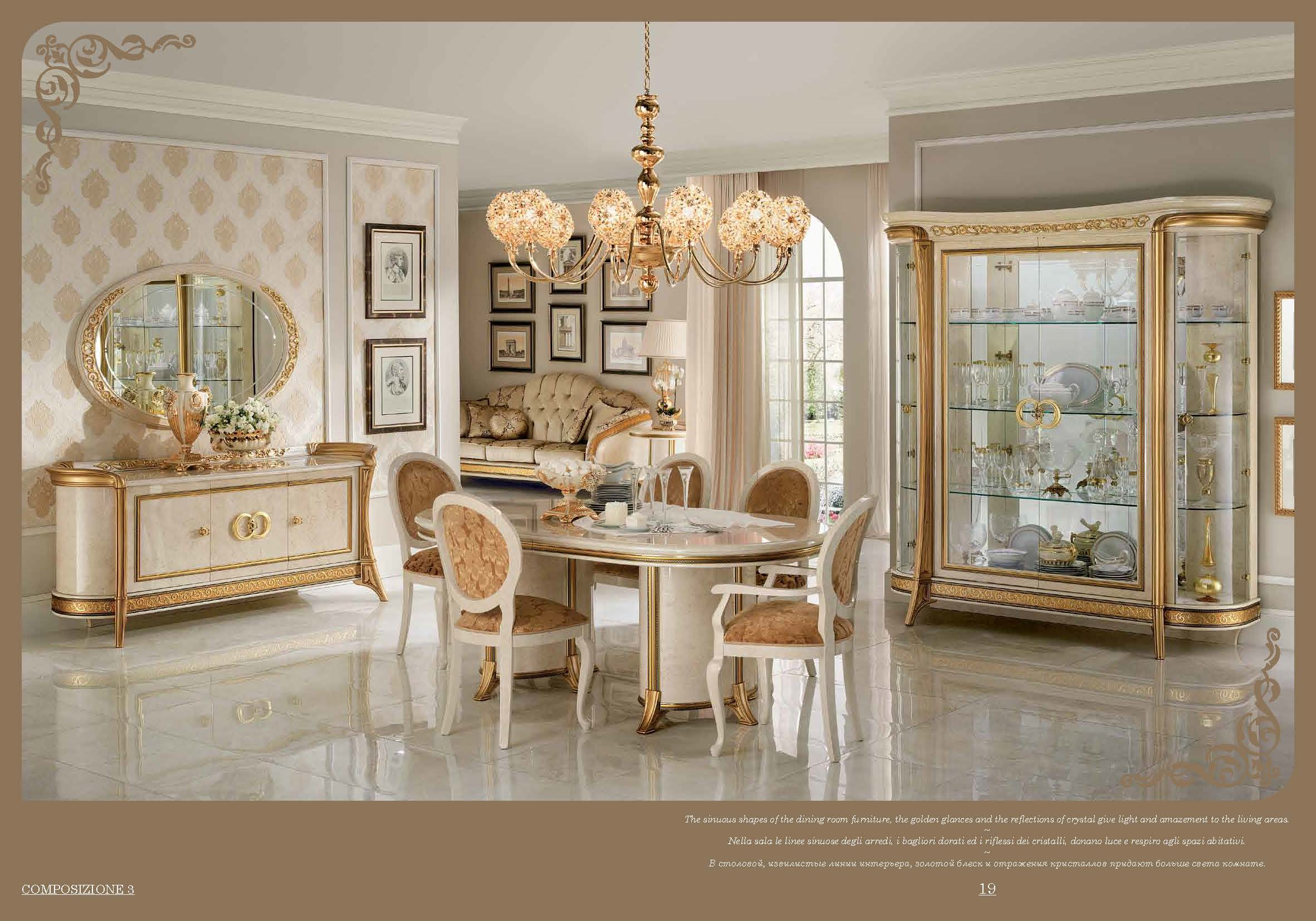 Dining Room Furniture Classic Formal Dining Sets Melodia Day