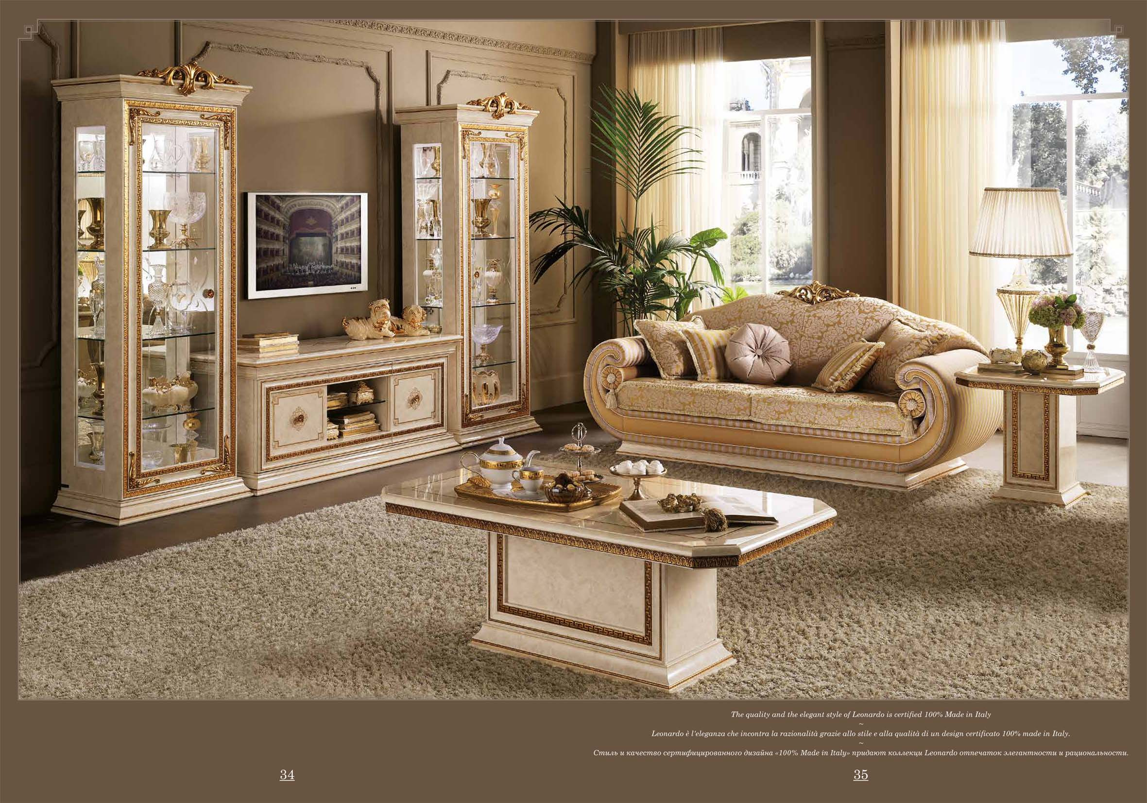 leonardo lounge arredoclassic living room italy collections. Black Bedroom Furniture Sets. Home Design Ideas