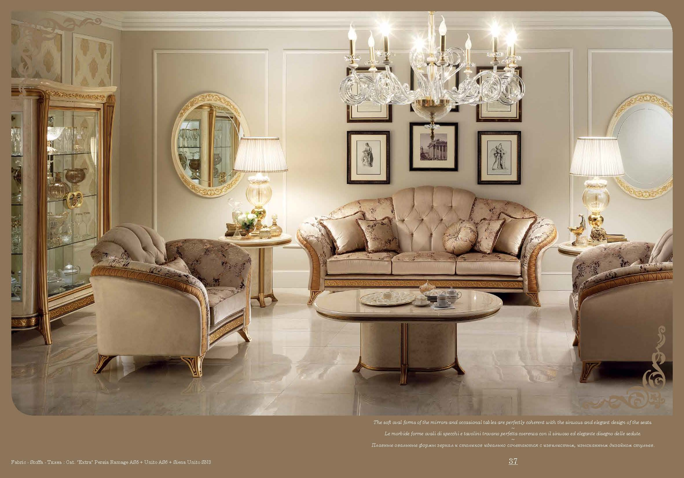 Merveilleux Collections Arredoclassic Living Room, Italy Melodia Lounge