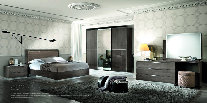 Brands Camel Modern Collection, Italy Platinum Bedroom  Additional Items
